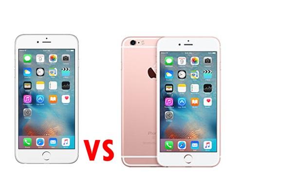 iphones6vsplus-paylessdeal